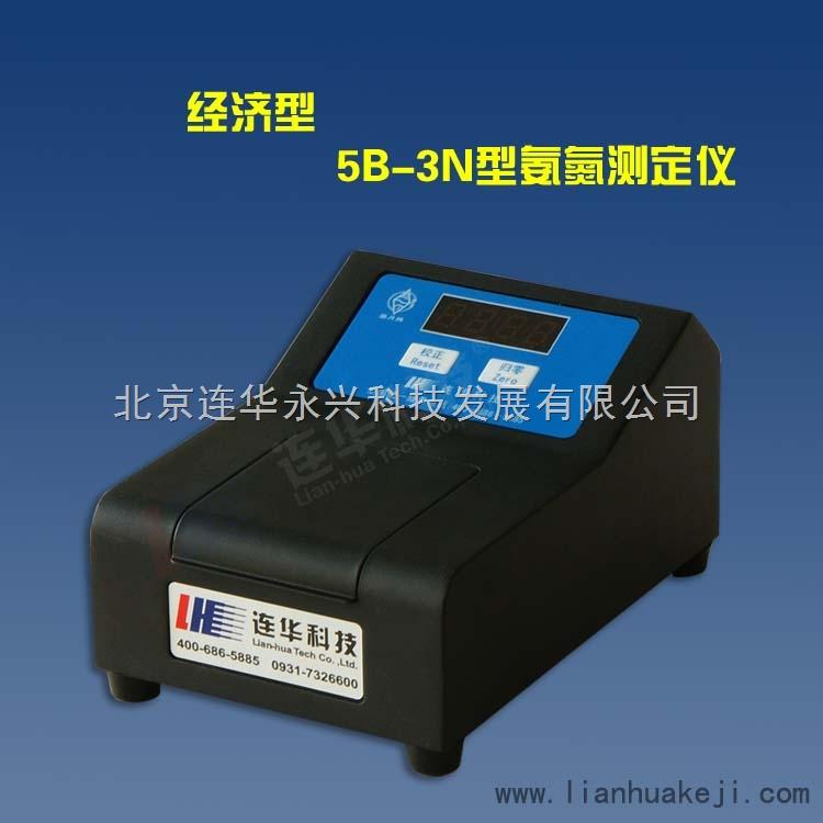 溶解氧测定仪 LH-D03112型