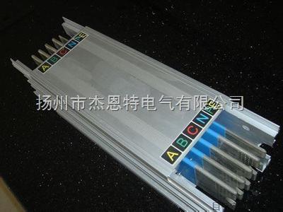 厂家直供供电专用母线母线槽扬州知名母线厂家