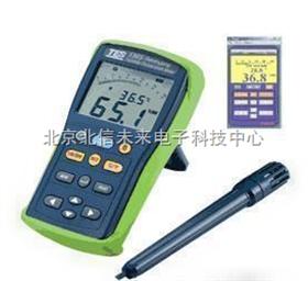 高精度温湿度计 记忆式温湿度计 露点温度测量仪 湿球温度检测仪