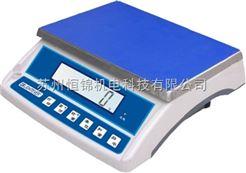 LNW30KLNW30K電子秤,帶RS232連接電腦鈺恒計重秤