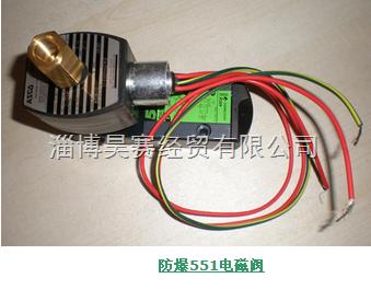 4v210 08电磁阀接线