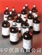 二甲基甲酰胺(色谱/农残级)