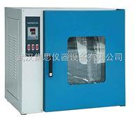JKH71-202系列电热恒温干燥箱