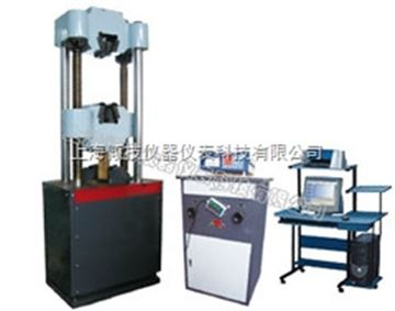 QJWE钢板抗拉强度试验机、钢板抗拉强度测试仪、钢板拉伸强度试验机