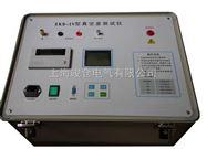 ZKD-III型真空开关真空度测试仪