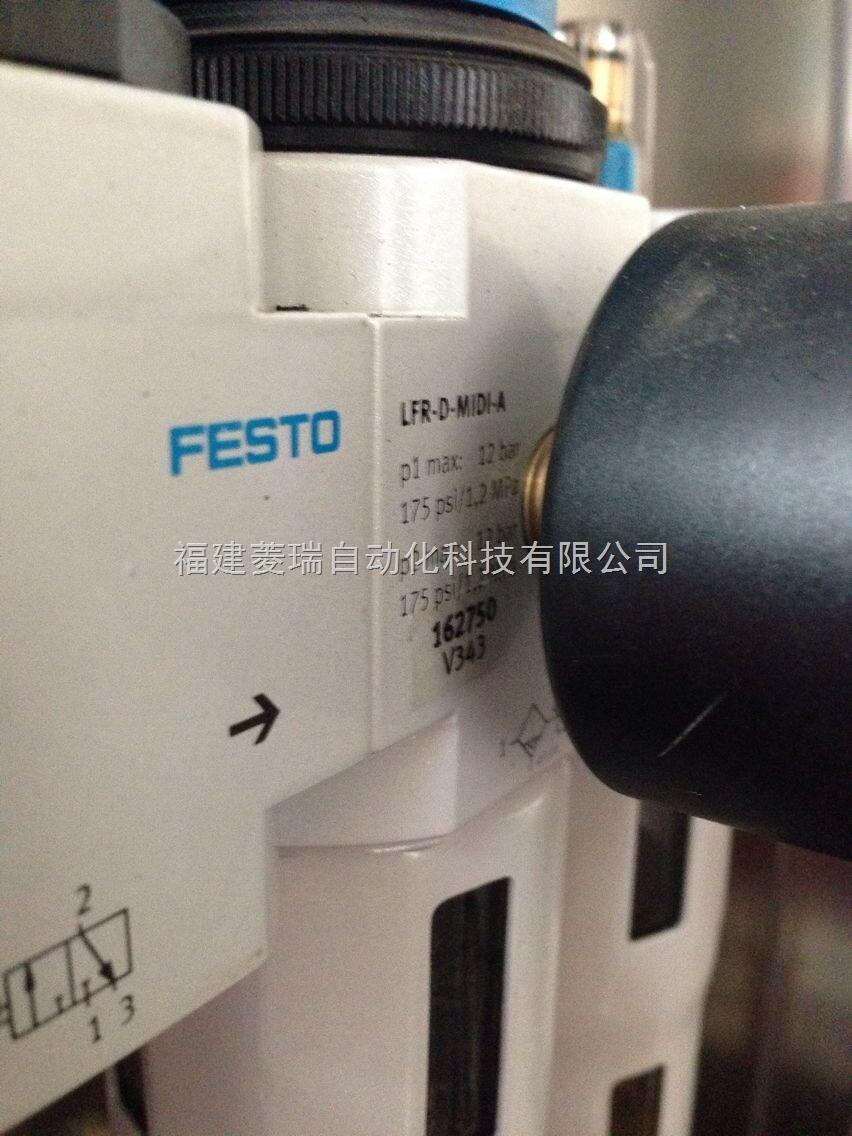 德国FESTO ESS-4-SN 真空吸盘 特价供应!欢迎询价