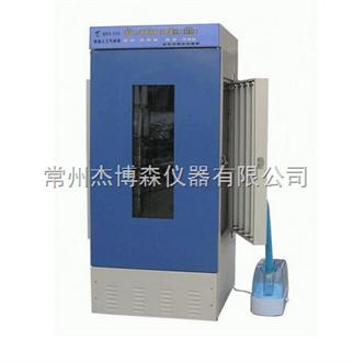 PQX-400智能人工气候箱