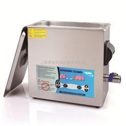 TL系列|TD系列PRIMA 超聲波清洗機TL系列|TD系列
