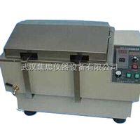 JKH71-CHA-A大型气浴振荡器(摇床)