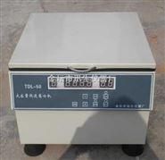 TD5A-WS台式大容量离心机