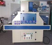 珠海UV油墨固化炉/UV胶水光固化 紫外线UV机