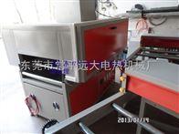 深圳UV固化炉 紫外线UV光固机