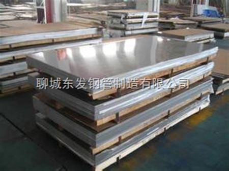 南昌304不锈钢板价格/304l不锈钢板价格低质量好