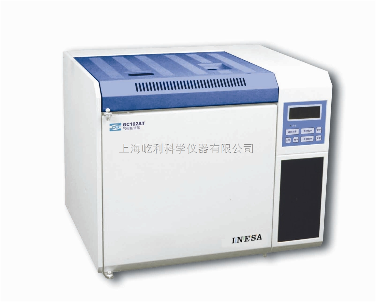 GC102NJ 上海儀電 白酒分析色譜儀