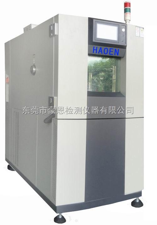 高低温湿热环境交变箱