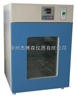 GNP-9080数显隔水式恒温培养箱