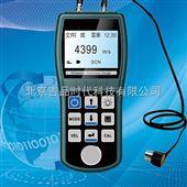 超声波测厚仪PRUT320