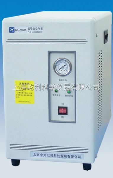 空气发生器 低噪音空气泵
