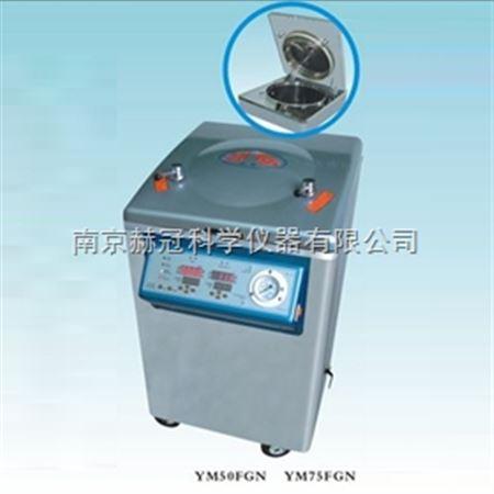 上海三申 不锈钢方多功能立式电热压力蒸汽灭菌器ym50/75fn