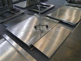 WFL-700W2噸不銹鋼電子地磅 防爆地磅廠家報價
