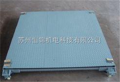 SCS石家庄500kg电子地秤,可移动电子地磅秤