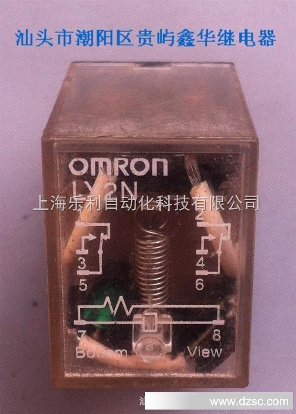 my4nj 欧姆龙小型继电器