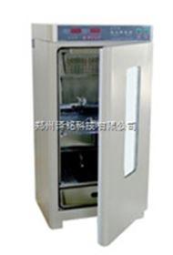 MJX-250B-Z霉菌培养箱/院校实验霉菌培养箱*