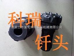 釬頭制造供應阿特拉斯產品質量