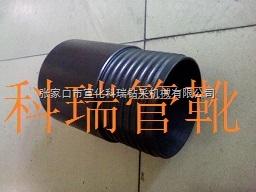 根管釬頭接頭管子宣化生產廠家