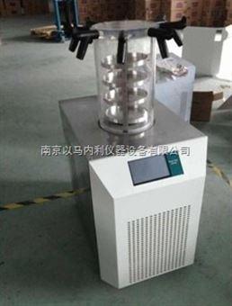 掛瓶型冷凍干燥機