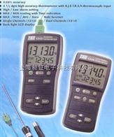 温度表TES-1313