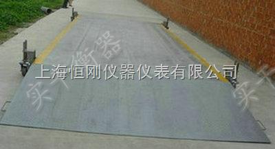 杭州便携式汽车衡价格