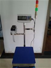 宿衡直销60kg移动式电子秤,手推式50公斤移动台秤,包邮30千克防水移动秤