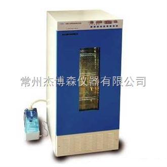 LHP-160实验室恒温恒湿培养箱
