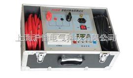 HYHL—A回路电阻测试仪