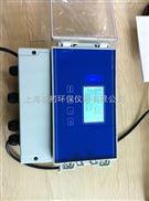 OFM450上海sleic 超聲波明渠流量計OFM450