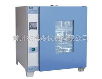BHP-9162精密恒温培养箱