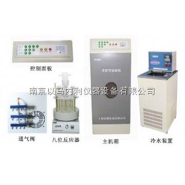 Ymnl-GHX-IID多功能光化學反應儀