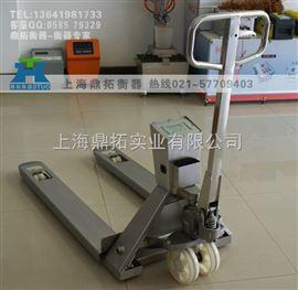 3600物流用电子叉车磅,3000公斤不锈钢移动式叉车秤