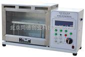 YG815D织物阻燃性能测试仪(水平法) YG815D