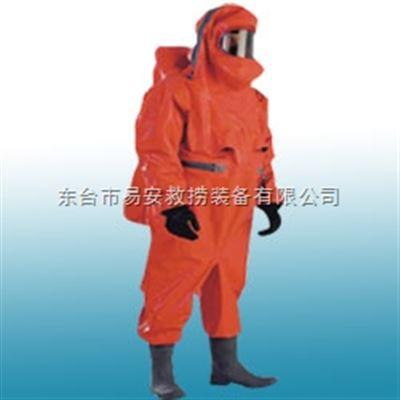 RFH-02全密封防化服