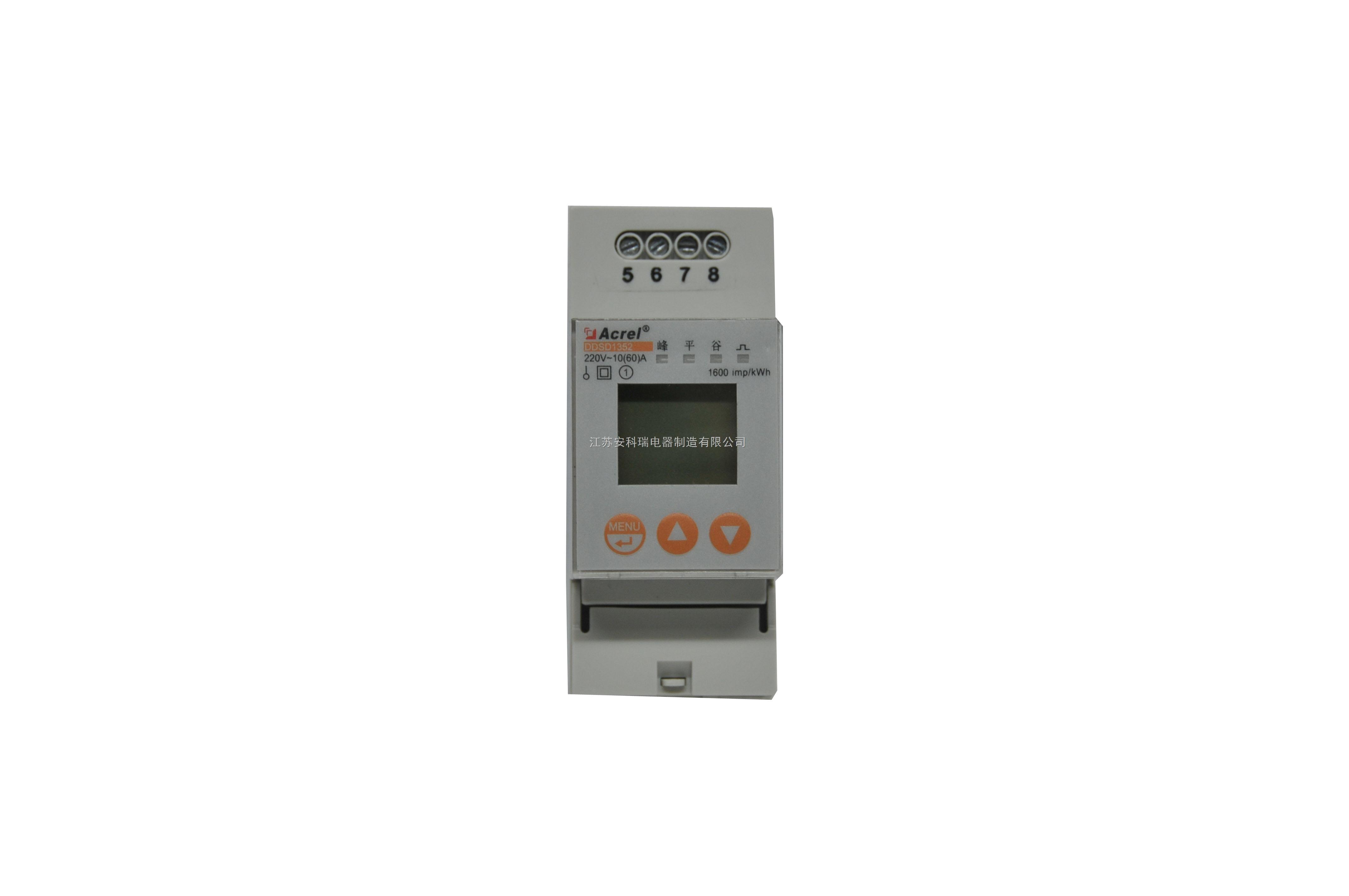 目前终端电能计量表计的安装