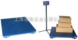 SCS青浦1吨小地磅,2000KG地磅称1m*1.2m