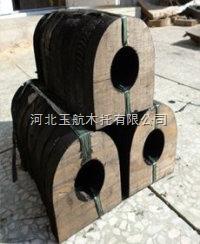 隔热水管木管托价格