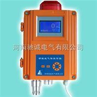 QB2000F供应江苏、浙江、福建、江西、甘肃地区环氧乙烷气体检测仪