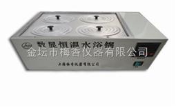 HH-S24双列四孔恒温水浴锅