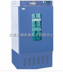 低温生化培养箱 储藏培养基、血清、药品以及微生物培养、环境实验低温生化培养箱
