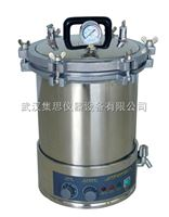 JKH71-YXQ-LS-18SI全自动型手提式压力灭菌器