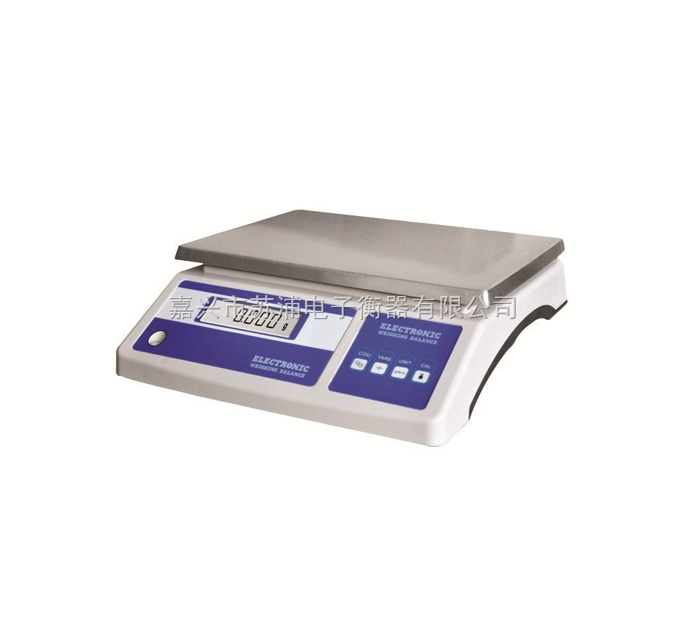 工業電子天平20kg/0.1g