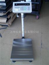 上海电子秤,60kg/2g打印台称,42*52cm不锈钢台面